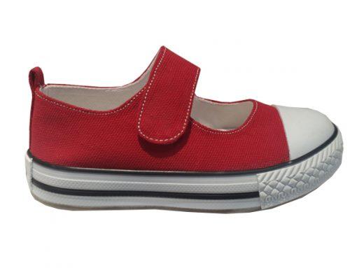 ПАТИКИ ЗА ДЕЦА Модел 925.20.152-3 Kegi Shoes