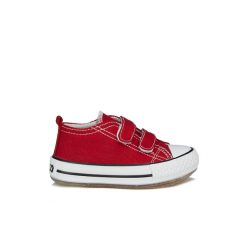 Детски Патики МОДЕЛ 925.B20Y.150-2 Kegi Shoes