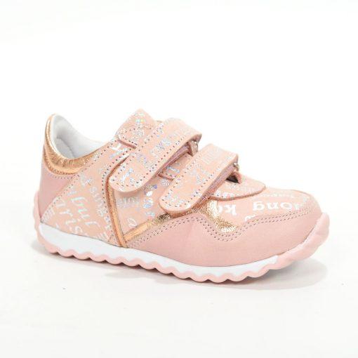 Детски Патики Kegi Kegi Shoes
